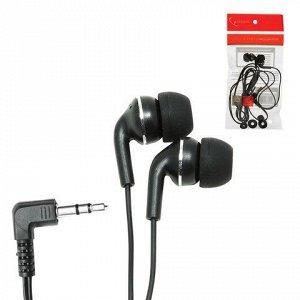 Наушники GEMBIRD MP3-EP15B, проводные, 1,5м, вкладыши,  черн
