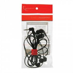 Наушники GEMBIRD MP3-EP16, проводные, 1,5м, вкладыши, черные