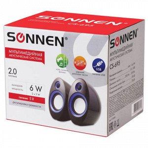 Колонки компьютерные SONNEN CS-695, 2.0,пластик, 2*3W, питан