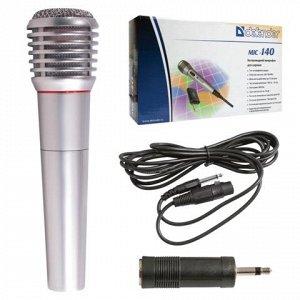 Микрофон DEFENDER MIC-140, беспроводной, радио 87-92 МГц, ра