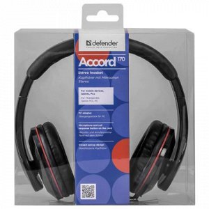 Наушники с микрофоном (гарнитура) DEFENDER Accord 170, прово
