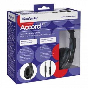 Наушники с микрофоном (гарнитура) DEFENDER Accord 185, прово
