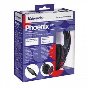 Наушники с микрофоном (гарнитура) DEFENDER Phoenix 875, пров