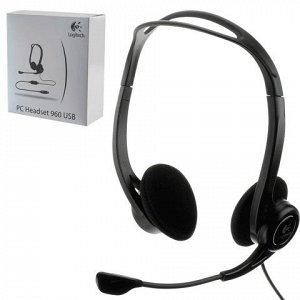 Наушники с микрофоном (гарнитура) LOGITECH PC 960, проводные