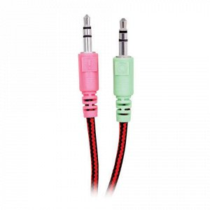 Наушники с микрофоном (гарнитура) SVEN AP-G855MV, проводные,