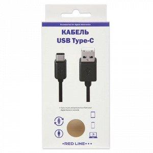 Кабель USB 2.0 AM-TypeC 1м RED LINE, для подключения портати