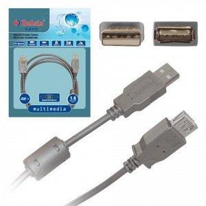 Кабель-удлинитель USB 2.0 1,8м BELSIS, AM-AF, 1 фильтр, для