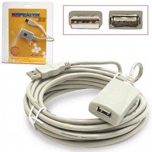 Кабель-удлинитель USB 2.0 4,8м DEFENDER, M-F, с активным уси