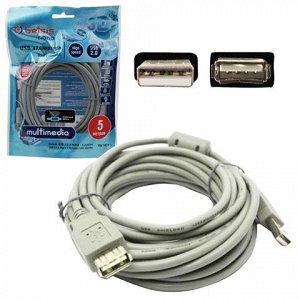 Кабель-удлинитель USB 2.0 5м BELSIS, M-F, 1 фильтр, для подк