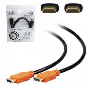 Кабель HDMI 1м GEMBIRD, M-M, экранированный, для передачи ци