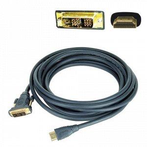Кабель HDMI-DVI-D 1,8м GEMBIRD, экранированный, для передачи
