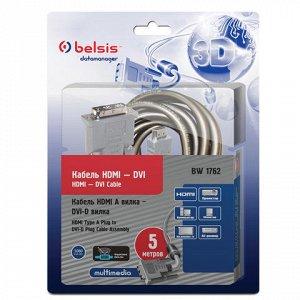 Кабель HDMI-DVI-D 5м BELSIS, 2 фильтра, для передачи цифрово