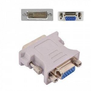 Переходник DVI-VGA CABLEXPERT, M-F, для передачи аналогового