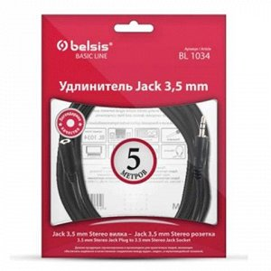 Кабель-удлинитель Jack 3,5mm 5м BELSIS, M-F, для передачи ау