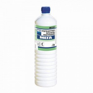 Средство для мытья посуды 1л МЕГА, концентрат, ш/к 32033