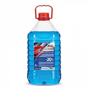 Жидкость незамерзающая 4л AUTO EXPRESS до -20С, основа-изопр