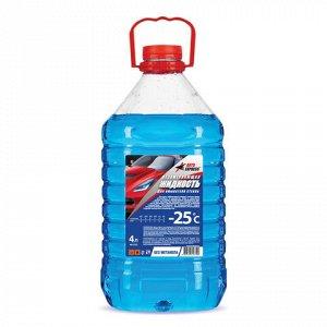 Жидкость незамерзающая 4л AUTO EXPRESS до -25С, основа-изопр