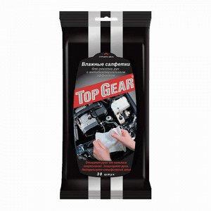 Салфетки влажные 30 шт, для рук, TOP GEAR, ш/к 80405