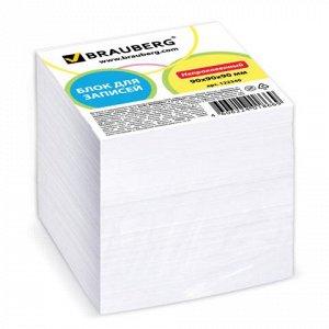 Блок для записей BRAUBERG непроклеенный, куб 9*9*9 см, белый