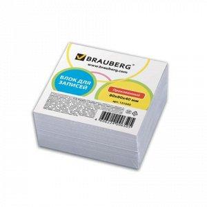 Блок для записей BRAUBERG проклеенный, куб 8*8*4 см, белый,