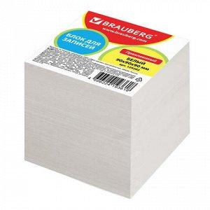 Блок для записей BRAUBERG проклеенный, куб 9*9*9 см, белый,