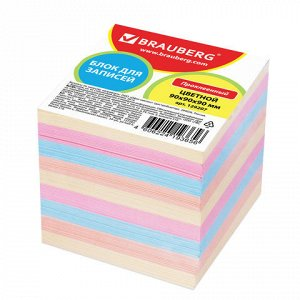 Блок для записей BRAUBERG проклеенный, куб 9*9*9 см, цветной