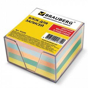 Блок для записей BRAUBERG в подставке прозрачной, куб 9*9*5