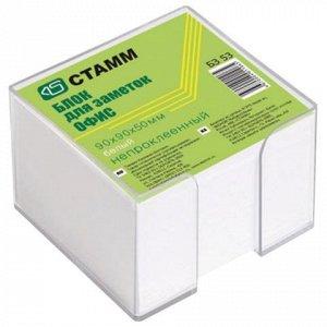 """Блок для записей СТАММ """"Офис"""" в подставке прозрачной, куб 9*"""
