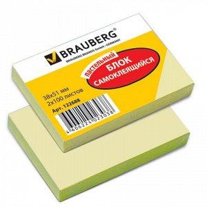 Блок самоклеящ. (стикер)  BRAUBERG 38*51 мм 2*100л., желтый,