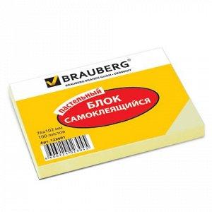 Блок самоклеящ. (стикер)  BRAUBERG 76*102 мм 100л., желтый,