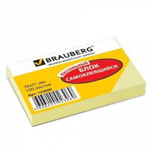 Блок самоклеящ. (стикер)  BRAUBERG 76*51 мм 100л., желтый, 1