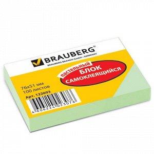 Блок самоклеящ. (стикер)  BRAUBERG 76*51 мм 100л., зеленый,