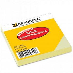 Блок самоклеящ. (стикер)  BRAUBERG 76*76 мм 100л., желтый, 1