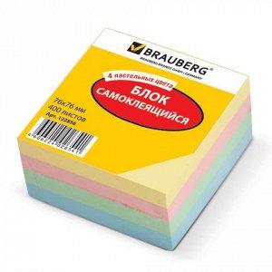 Блок самоклеящ. (стикер)  BRAUBERG 76*76 мм 400л., 4 цвета,