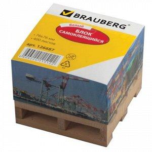 Блок самоклеящ. (стикер) BRAUBERG 76*76мм 400 л., белый, диз