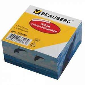 Блок самоклеящ. (стикер) BRAUBERG 76*76мм 400 л., белый, печ