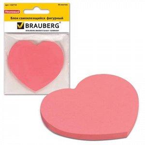 Блок самоклеящ. (стикер) фигурный BRAUBERG сердце 50л., розо