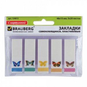 """Закладки клейкие BRAUBERG """"Бабочки"""", пластик с картинкой, 48"""