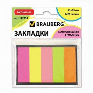 Закладки клейкие BRAUBERG НЕОНОВЫЕ бумажные, 45*15мм, 5*20л.
