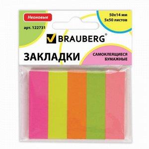 Закладки клейкие BRAUBERG НЕОНОВЫЕ бумажные, 50*14мм, 5цв.*5