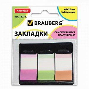 Закладки клейкие BRAUBERG НЕОНОВЫЕ пластиковые,48*20мм,3*20л