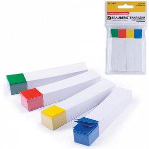 Закладки клейкие BRAUBERG бумажные, 75*14мм, 4цв.*100л., бел