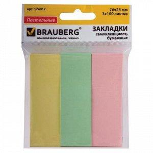 Закладки клейкие BRAUBERG бумажные, 76*25 мм 3*100л., ассорт