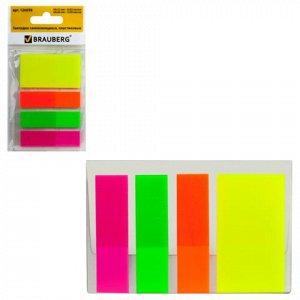 Закладки клейкие BRAUBERG пластик., 3 цвета х 45*12мм + 1 цв