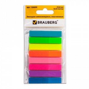 Закладки клейкие BRAUBERG, 45*8мм, 8цв. х 20л., в пластик. к