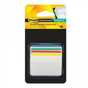 Закладки клейкие POST-IT Professional, пластик, 50мм,4цв*6шт