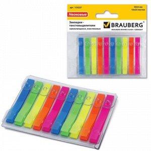 Закладки-выделители  клейкие BRAUBERG НЕОНОВЫЕ пластик,48*6м