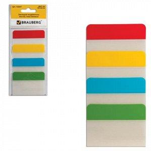 Закладки-выделители листов  клейкие BRAUBERG пластик. 38*51