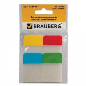 Закладки-выделители листов клейкие BRAUBERG пластик. 38*25 м