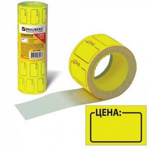 """Этикет-лента """"Цена"""" 30*20мм желтая, КОМПЛЕКТ 5 рулонов по 25"""